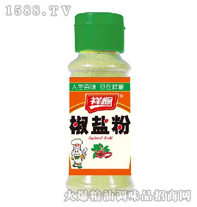 祥厨100g椒盐粉