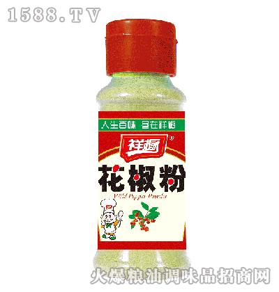 祥厨60g花椒粉