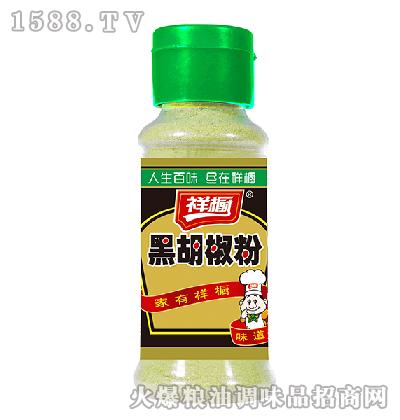 祥厨金装80g黑胡椒粉