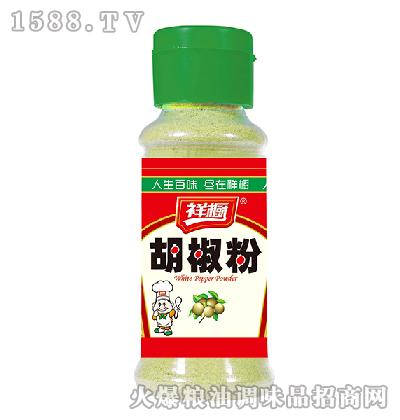 祥厨80g胡椒粉(红标)