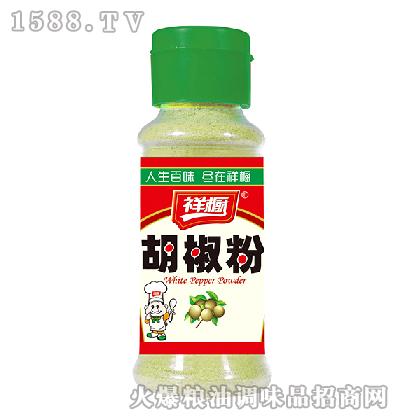 祥厨100g胡椒粉(红标)