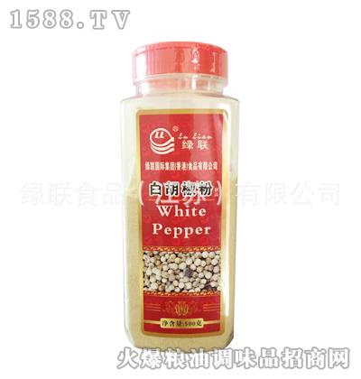 绿联白胡椒粉500g