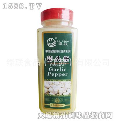 绿联蒜头粉500g