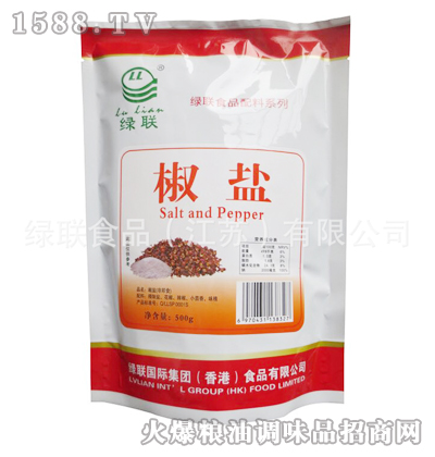 绿联椒盐500g