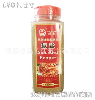 绿联椒盐700g