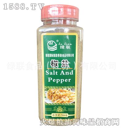绿联椒盐780g