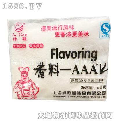 绿联香料AAA复合调味料20g
