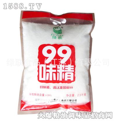 绿联99味精2.5kg