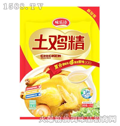 味乐诗土鸡精1kg