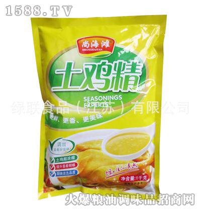 尚海滩土鸡精1kg