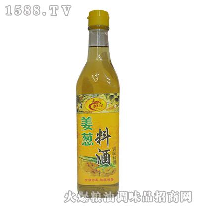 恒冠姜葱料酒500ml