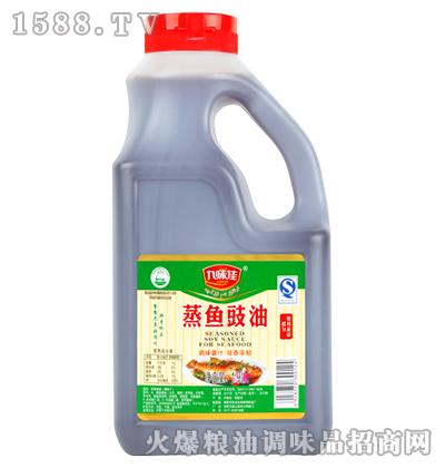 九味佳蒸鱼豉油1.9L