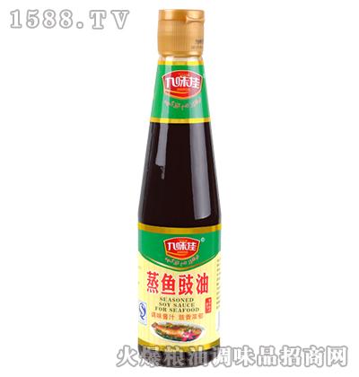 九味佳蒸鱼豉油410ml