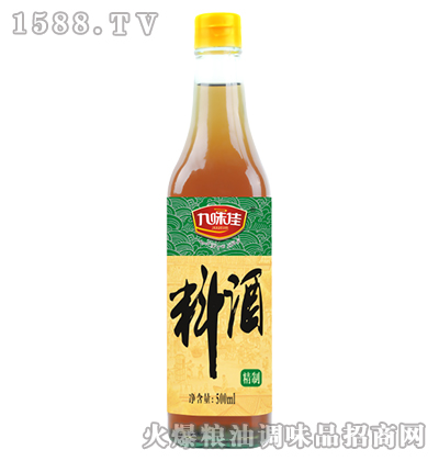 九味佳料酒500ml