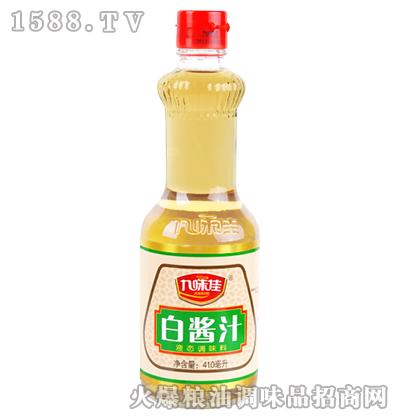 九味佳白酱汁液态调味料410ml
