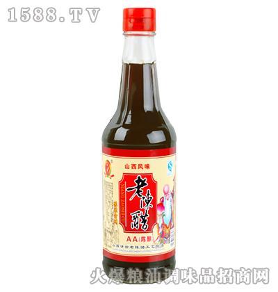 九味佳山西老陈醋AA(陈醋)