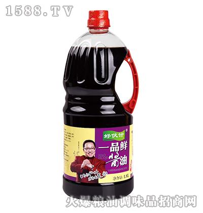 好伙计一品鲜酱油1.8L