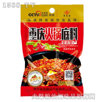 翠香源重庆火锅底料300克