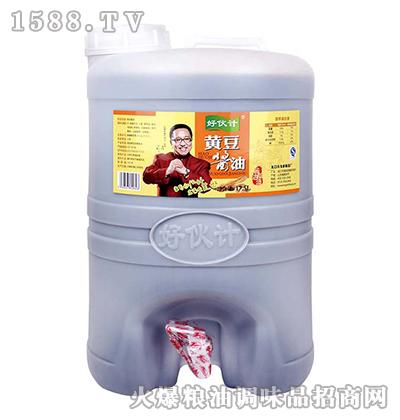 好伙计黄豆酱油17.5L