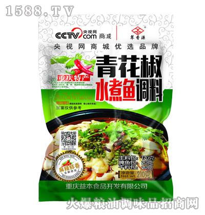 翠香源青花椒水煮鱼调料210克