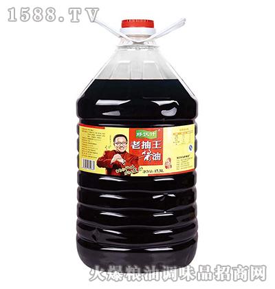 好伙计老抽王酱油(桶)17.5L