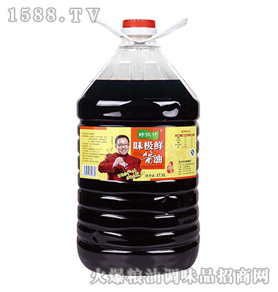好伙计味极鲜酱油(桶)17.5L