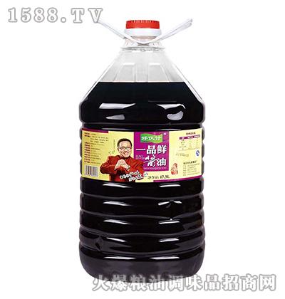 好伙计一品鲜酱油(桶)17.5L