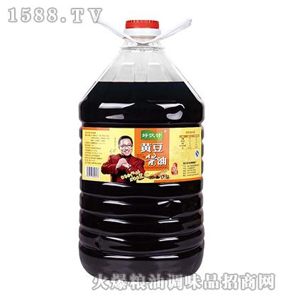 好伙计黄豆酱油(桶)17.5L
