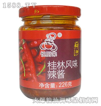 悦厨来桂林风味辣酱226g