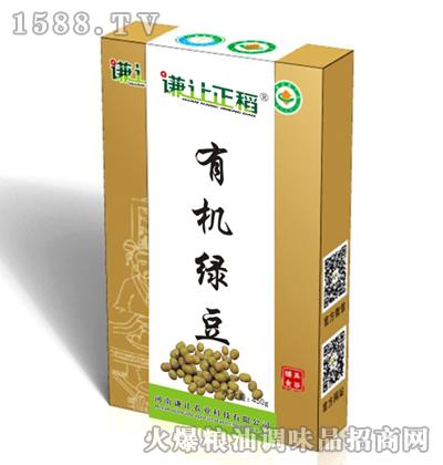 谦让正稻有机绿豆450g