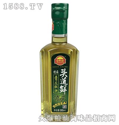 吉顺隆头道特麻鲜青花椒油265ML