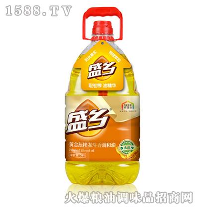 盛乡黄金压榨花生香调和油5L