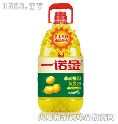 一诺金非转基因黄豆油5L