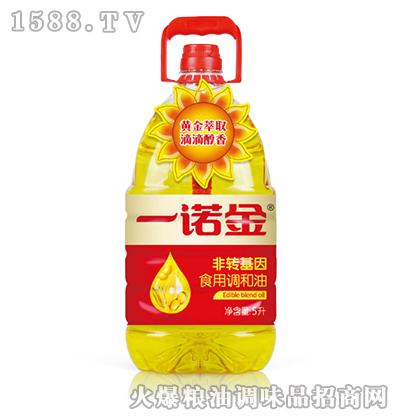 一诺金非转压榨葵花籽调和油5L