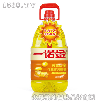 一诺金黄金压榨花生香调和油5L