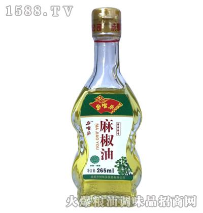 麻椒油265ml-麻嘴乐