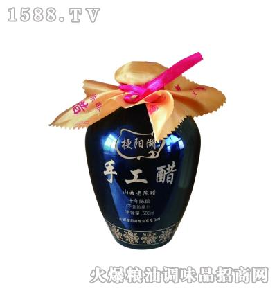 梗阳湖G02-6度手工醋500ml