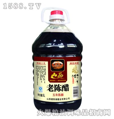 晋滇香老陈醋5L桶装B09