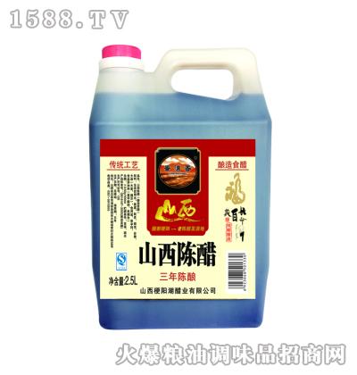 晋滇香-B08-方壶老陈醋2.5L