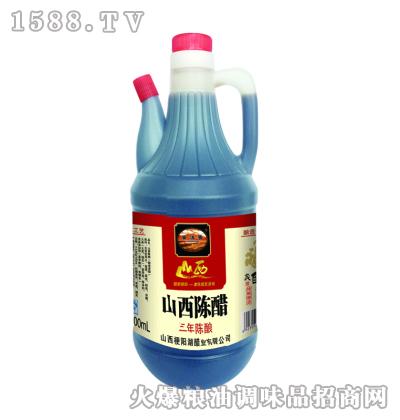 晋滇香-小圆壶山西陈醋B04-800ml