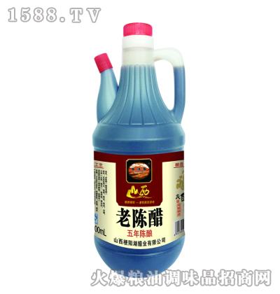 晋滇香-B03-小圆壶老陈醋800ml