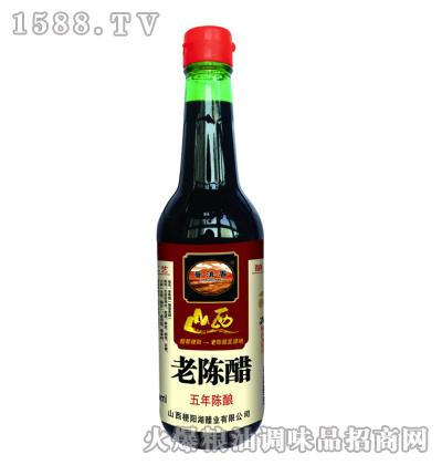 晋滇香-B02-八角瓶山西陈醋420ml