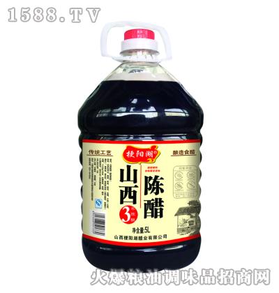 梗阳湖桶装山西陈醋A18