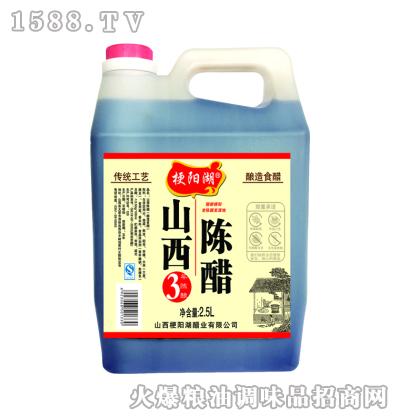梗阳湖-A16-方壶陈醋2.5L