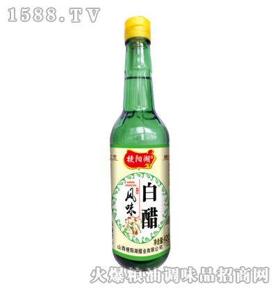 梗阳湖-风味白醋A10