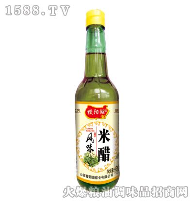 梗阳湖-A09-八角瓶风味米醋
