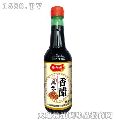 梗阳湖-香醋420ml