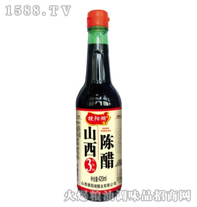 梗阳湖-纯粮3年陈酿山西陈醋420ml