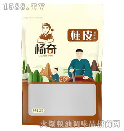 桂皮30g-杨奇