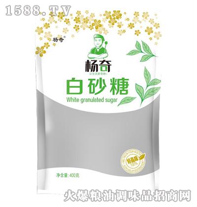 白砂糖400g-杨奇